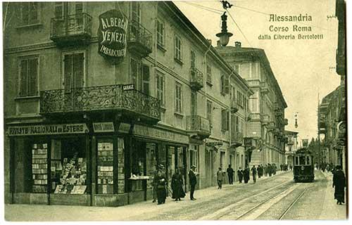 Alessandria---Corso-Roma---Libreria-Bertolotti-066