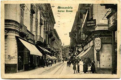 Corso-Roma---Farmacia-Osimo