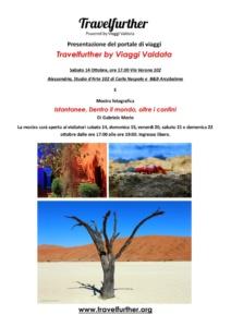 Travelfurther, un nuovo modo di concepire il viaggio [Il gusto del territorio] CorriereAl 1